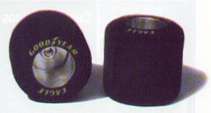 """Parma MX Rear Tires 1/8"""" x 13/16""""-"""